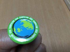 このような缶バッジが世界中で注目されています。これほど安く・簡単でクオリティの高いノベルティはあまりありません。